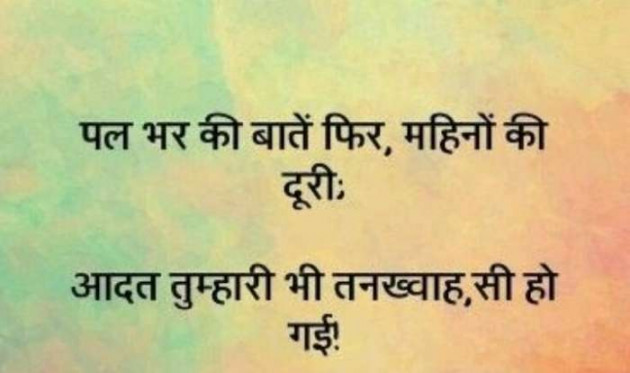 Post by Devesh Sony on 14-Sep-2019 08:08am