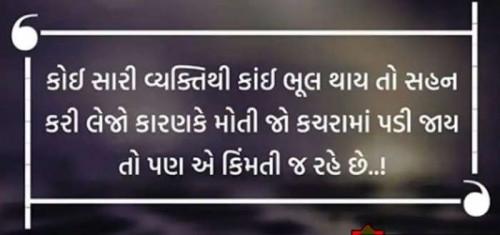 Post by Mital Thakkar on 14-Sep-2019 08:09am