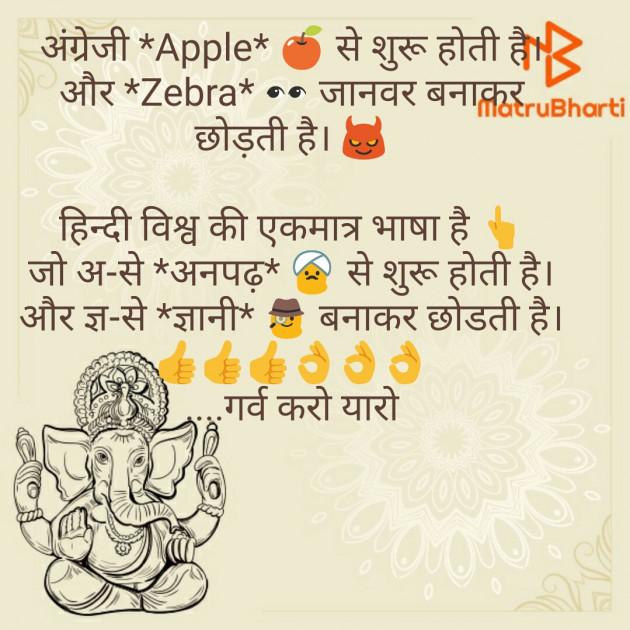 Post by Kaushik Dave on 14-Sep-2019 08:20am
