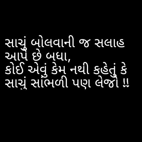 Post by Afsana on 14-Sep-2019 08:45am