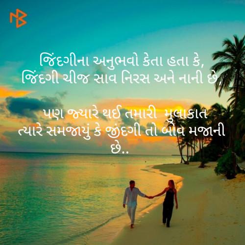 Post by Radhika Kandoriya on 14-Sep-2019 08:49am