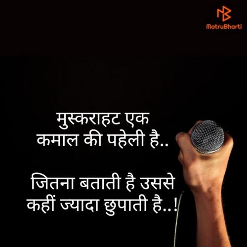 Post by Kamalesh Soneji on 14-Sep-2019 08:58am