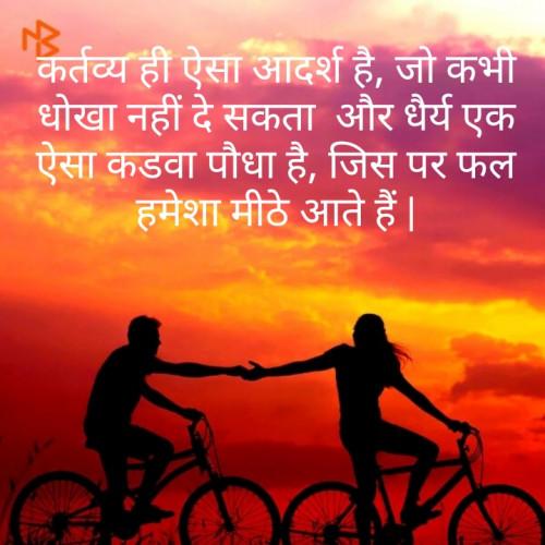 Post by Kamalesh Soneji on 14-Sep-2019 09:02am