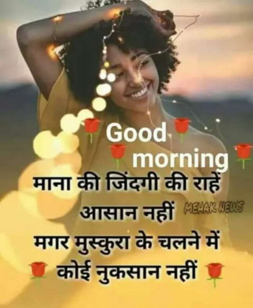 Post by Neha on 14-Sep-2019 09:38am
