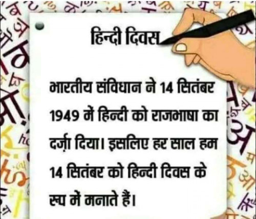 Post by Deepak Singh on 14-Sep-2019 09:47am