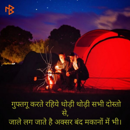 Post by Sajju Khan on 14-Sep-2019 10:45am
