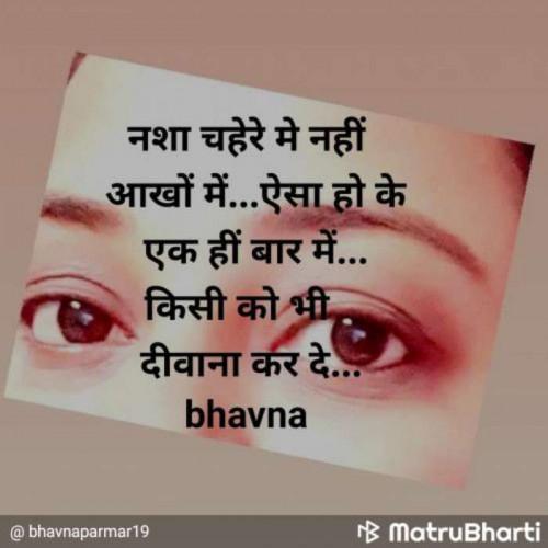 Post by Jayendra Pratapsinh on 14-Sep-2019 11:02am
