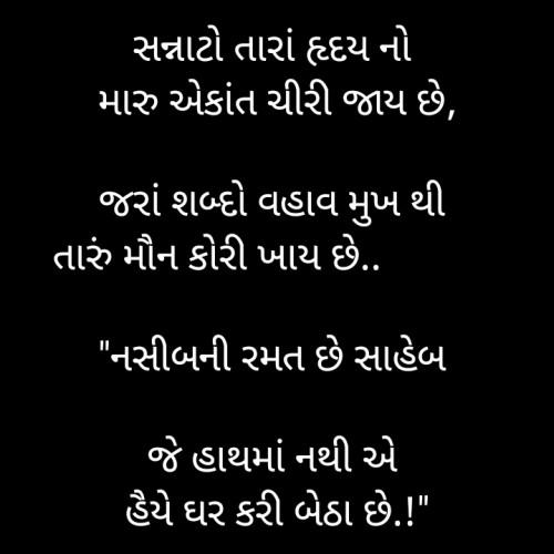 Post by Sangita Behal on 14-Sep-2019 11:44am