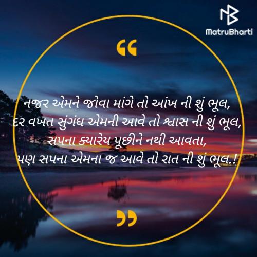 Post by Sandeep Patel on 14-Sep-2019 12:09pm