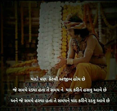 Post by vidya padvi on 14-Sep-2019 12:20pm