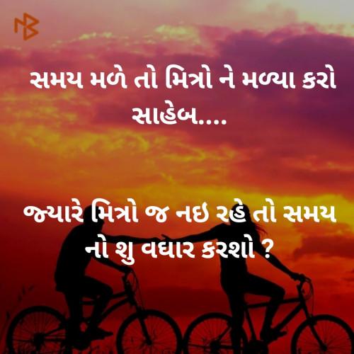 Post by Vishal Joshi on 14-Sep-2019 12:46pm