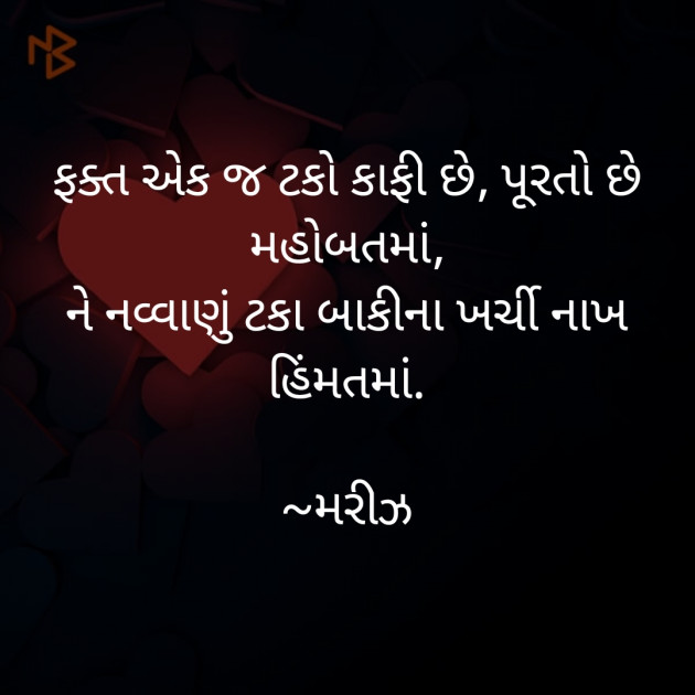Post by Sonal Dodia on 14-Sep-2019 01:00pm