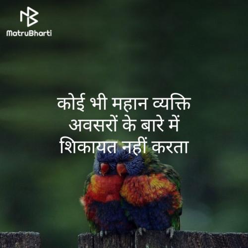 Post by Kamalesh Soneji on 14-Sep-2019 02:12pm