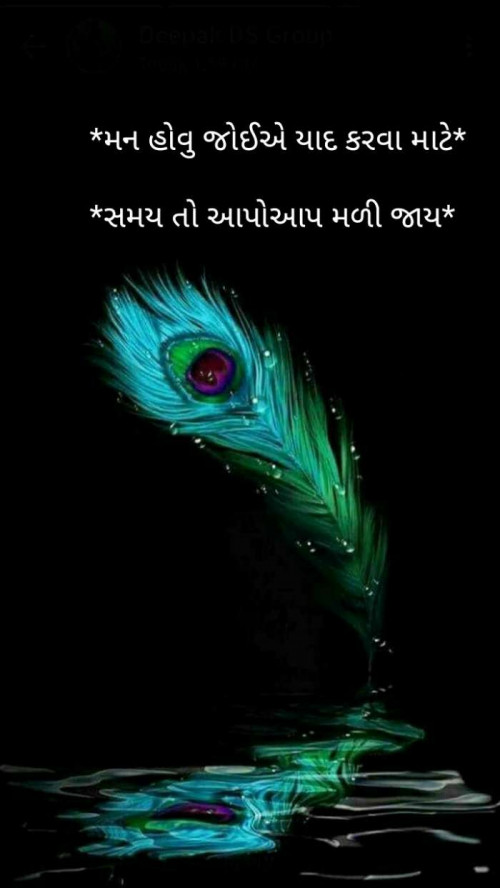 Post by CHAVDA on 14-Sep-2019 02:19pm