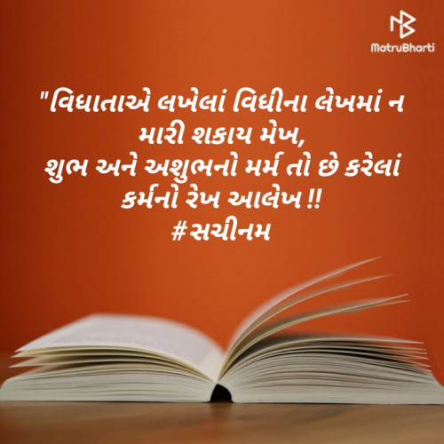 Post by Sachinam on 14-Sep-2019 02:34pm