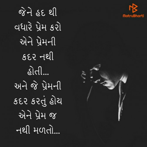 Post by Ajju on 14-Sep-2019 03:06pm