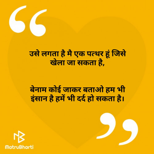 Post by Er Bhargav Joshi on 14-Sep-2019 03:21pm