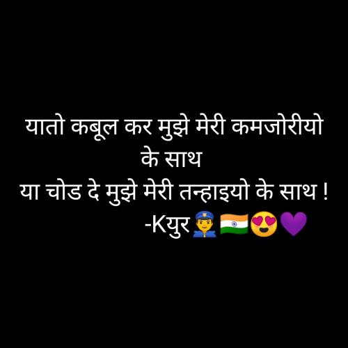 Post by Keyur Chavda on 14-Sep-2019 03:42pm