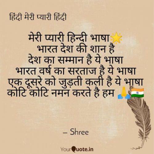 Post by Ripal Vyas on 14-Sep-2019 05:07pm