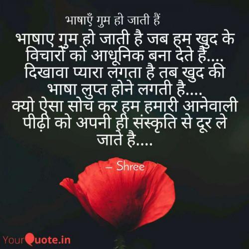 Post by Ripal Vyas on 14-Sep-2019 05:27pm