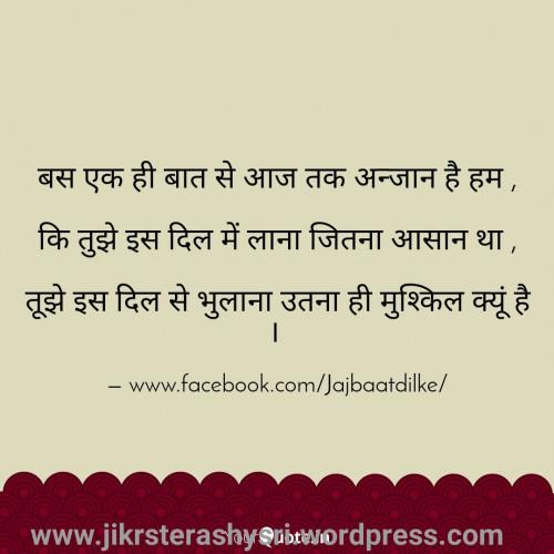 Post by योगेश कुमार on 14-Sep-2019 05:40pm