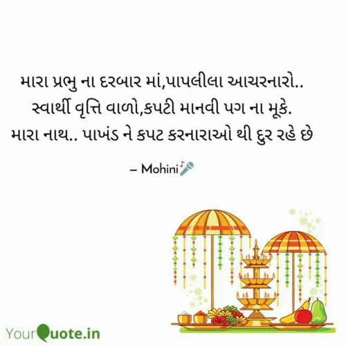 Post by Mohini on 14-Sep-2019 07:04pm