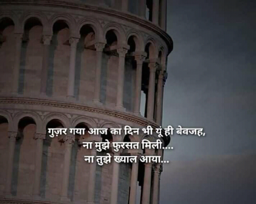 Post by Jigar Joshi on 14-Sep-2019 08:00pm