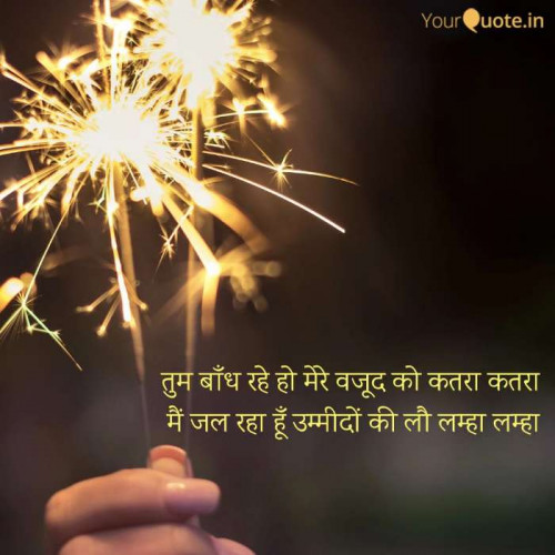 Post by Hero on 14-Sep-2019 09:23pm
