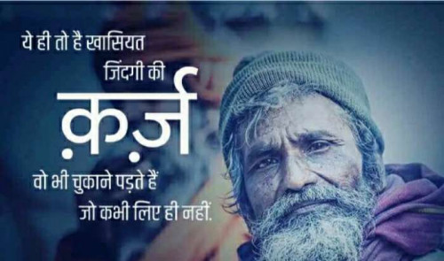 Post by Kishan Suryavanshi KS on 14-Sep-2019 10:54pm