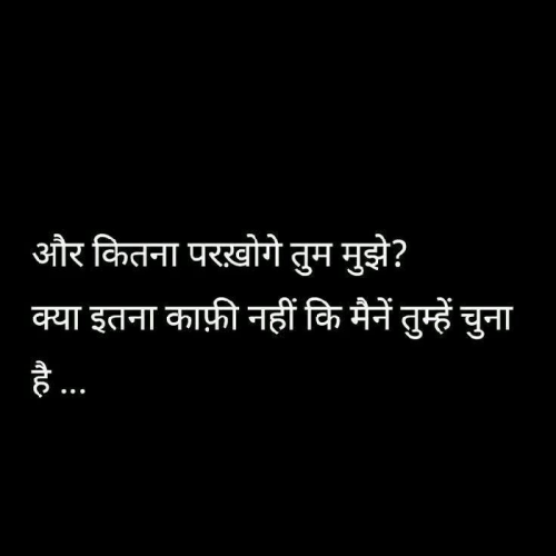 Post by Bhavna Parmar on 15-Sep-2019 05:49am