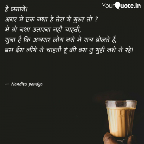 Post by Nandita Pandya on 15-Sep-2019 07:14am