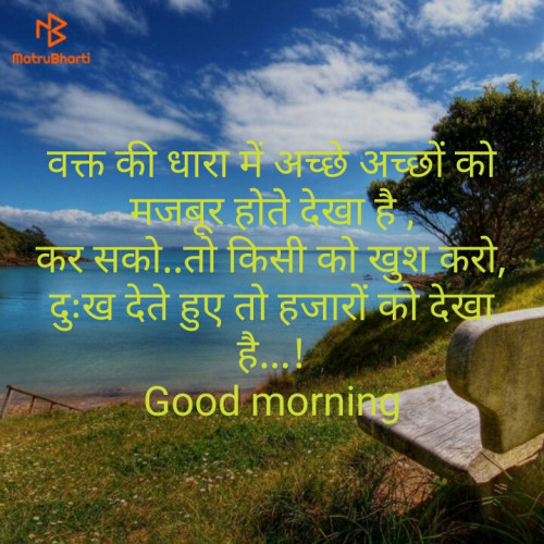 Post by Dipak Chavda on 15-Sep-2019 07:42am