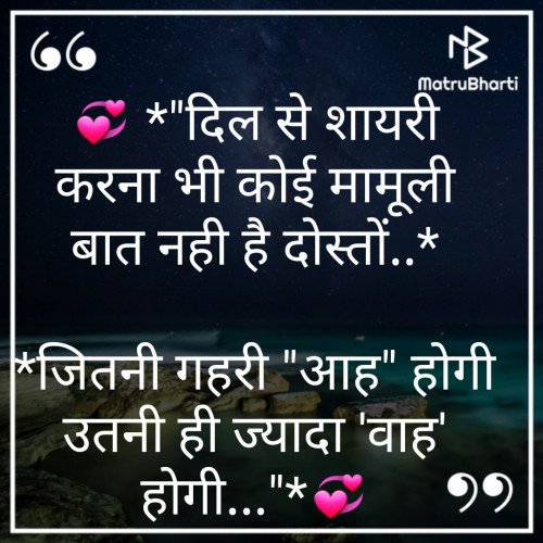 Post by Parmar Narvirsinh on 15-Sep-2019 07:58am