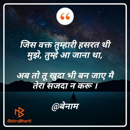 Post by Er Bhargav Joshi on 15-Sep-2019 08:02am