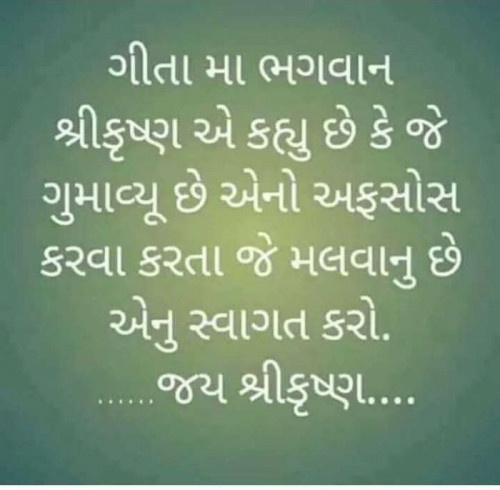 Post by Hardik Rajput on 15-Sep-2019 08:03am