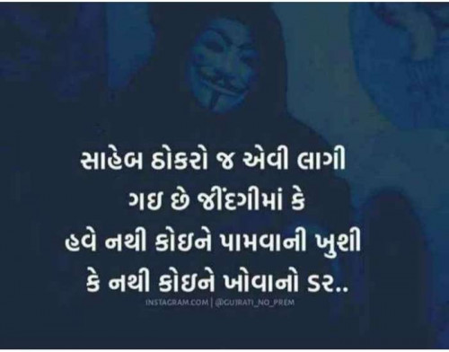 Post by Hardik Rajput on 15-Sep-2019 08:04am