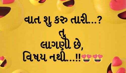 Gujarati Shayri status by Anuj on 15-Sep-2019 08:12:10am | Matrubharti