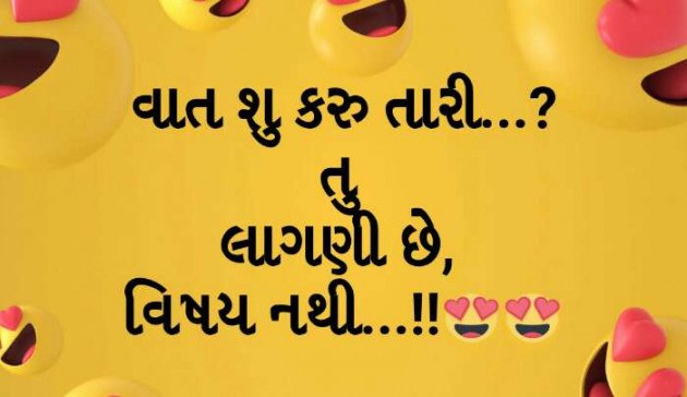 Post by Anuj on 15-Sep-2019 08:12am