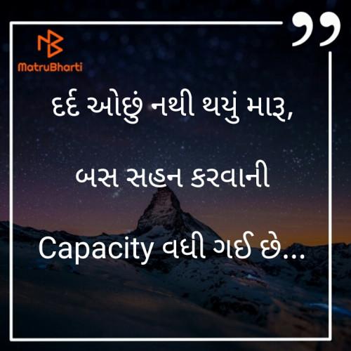 Post by Shweta Parmar on 15-Sep-2019 08:29am