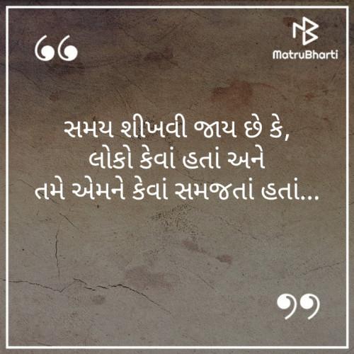Post by Brijesh Shanischara on 15-Sep-2019 08:29am