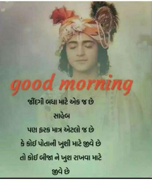Post by Dhiren Gajjar on 15-Sep-2019 08:59am