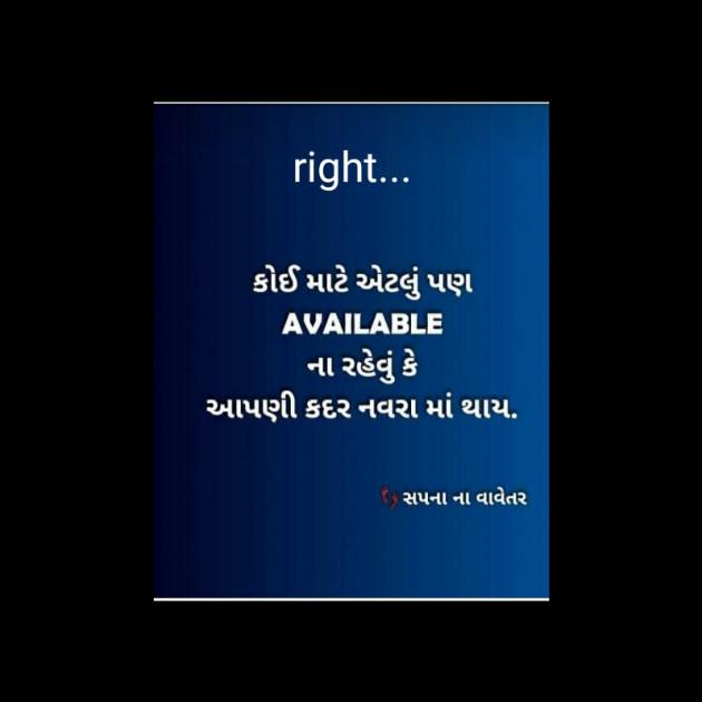 Post by Aarti Makwana on 15-Sep-2019 09:05am