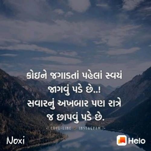 Post by Villain Noxi on 15-Sep-2019 09:12am