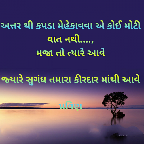 Post by Pravin.. on 15-Sep-2019 09:19am