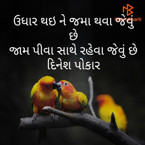 Post by Dinesh Patel on 15-Sep-2019 09:24am