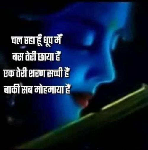 Post by Anjan Roy Chowdhury on 15-Sep-2019 09:35am