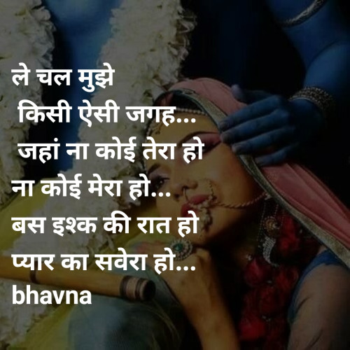 Post by Bhavna Parmar on 15-Sep-2019 08:55am