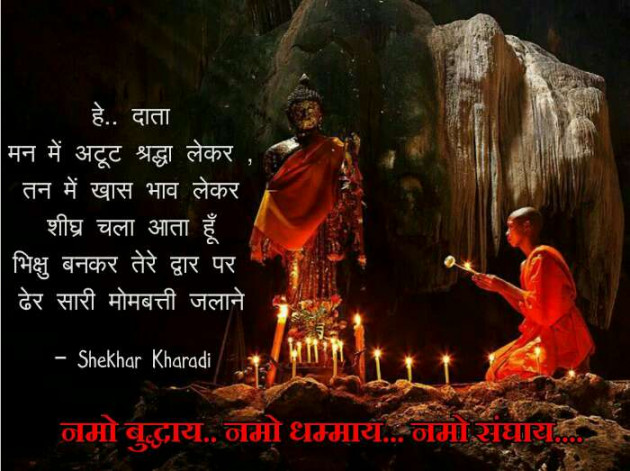 Post by shekhar kharadi Idariya on 15-Sep-2019 09:42am