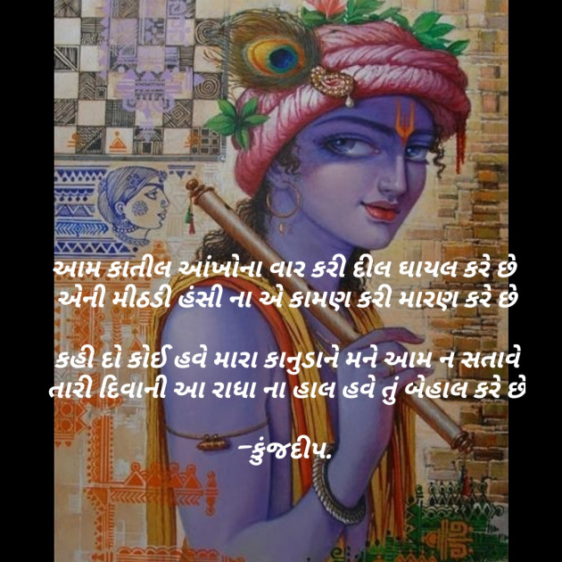Post by Kinjal Dipesh Pandya on 15-Sep-2019 10:03am