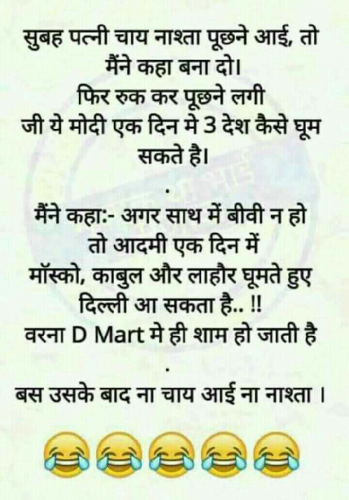 Post by Kishan4ever on 15-Sep-2019 10:25am
